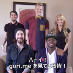 Message from Pentatonix