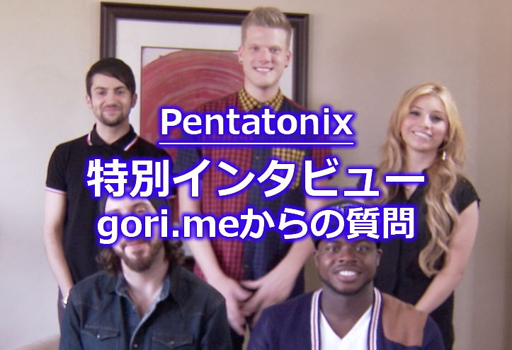 pentatonix-interview-gori-ec