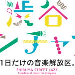 shibuya-street-jazz.png