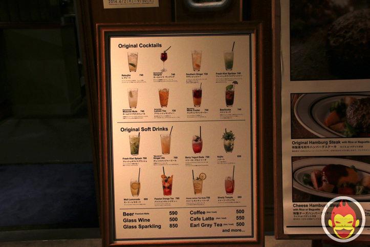 「カフェ&グリル シズルガズル 渋谷ヒカリエ店」