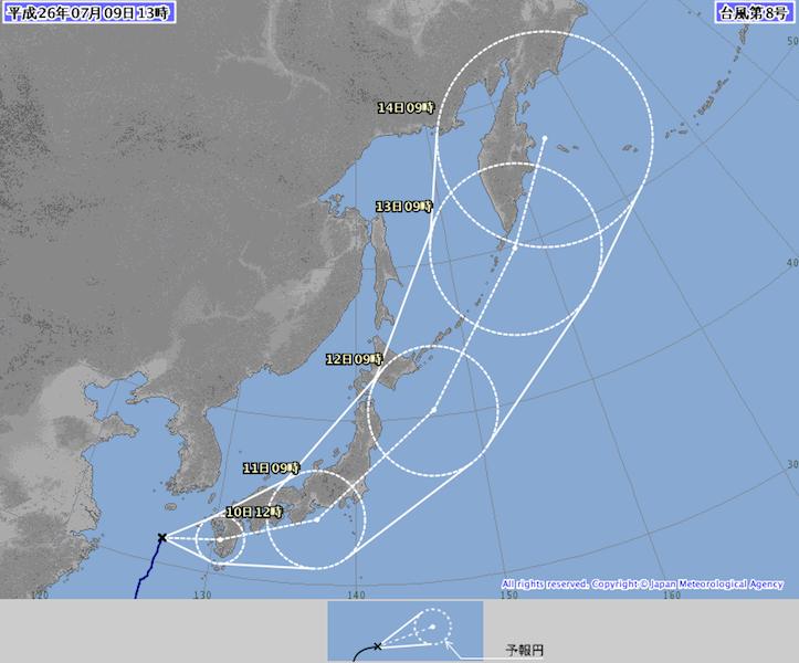 台風8号の最新進路