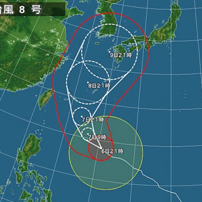 typhoon-8.jpg