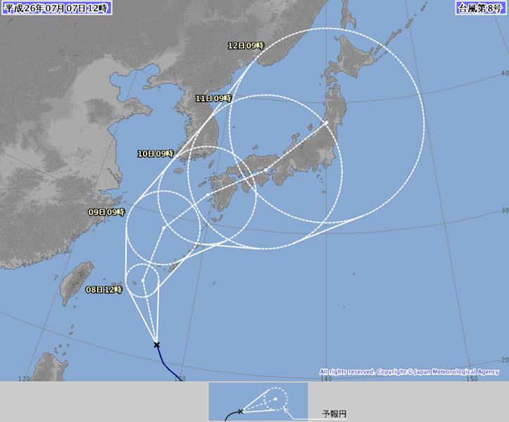 台風8号の進路が大ピンチ