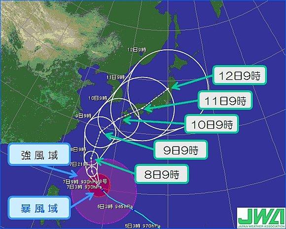 台風8号の関東への影響