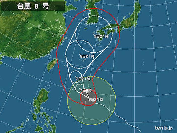台風8号、10日に関東を直撃か?!