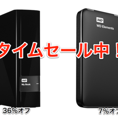 wd-hdd.png