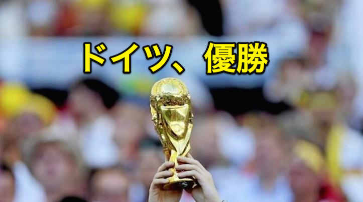 worldcup2014-1