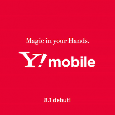 ymobile.png