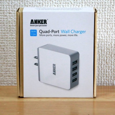 Anker-36W-4-Port-Charger-1.jpg