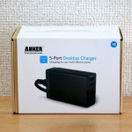Anker-40W-5-Port-Charger-1.jpg