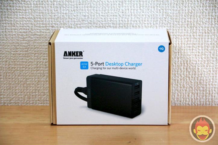 Anker-40W-5-Port-Charger-1.jpg