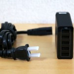 Anker-40W-5-Port-Charger-4.jpg