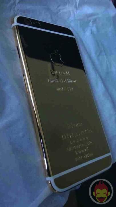 キラキラゴールドにカスタマイズされた「iPhone 6」用バックパネルの写真を入手