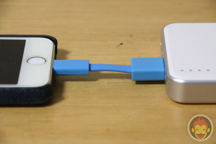 KERO Lightning Nomad Cable