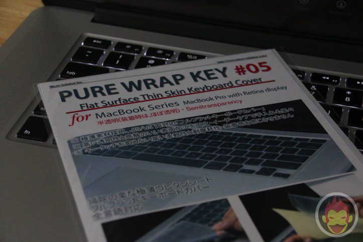 Micro Solution PURE WRAP KEY