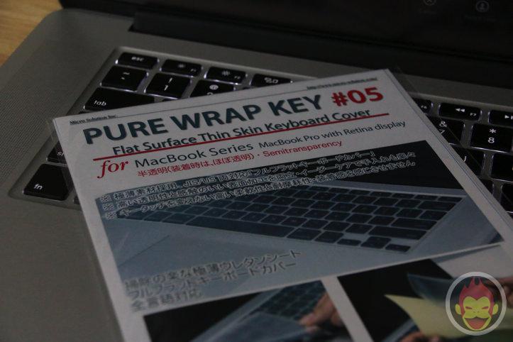Micro Solution PURE WRAP KEY