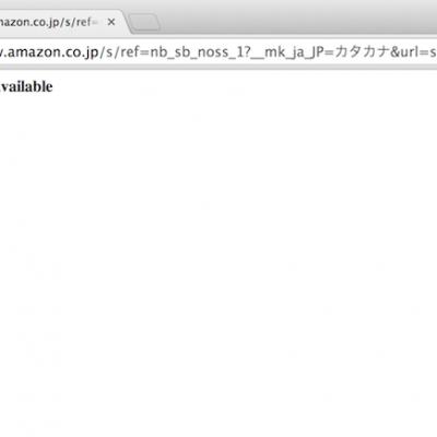 amazon-http-error.png