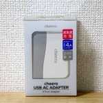 cheero-USB-AC-ADAPTOR-CHARGER1.jpg