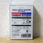 cheero-USB-AC-ADAPTOR-CHARGER2.jpg