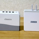 cheero-USB-AC-ADAPTOR-CHARGER22.jpg