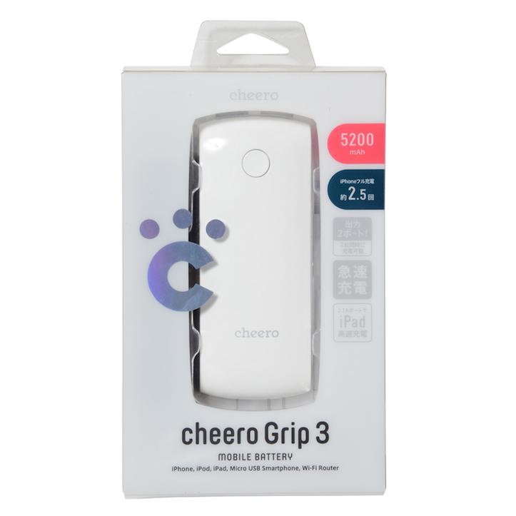 cheero-grip-3-1.JPG