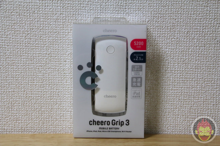 Cheero power grip 3