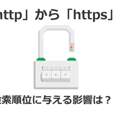 from-http-to-https.png