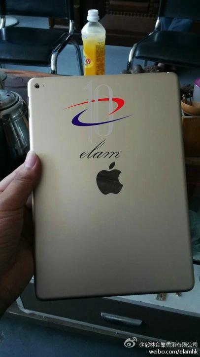 iPad 6 AIr