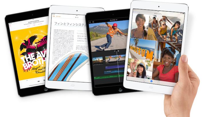 iPad mini page