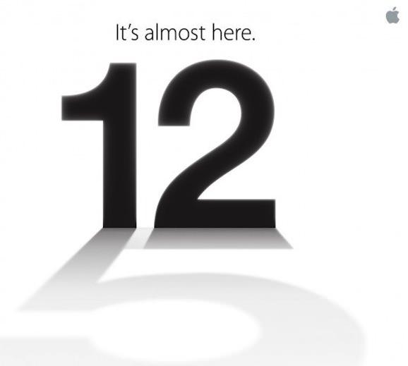 Iphone 2012 media invite