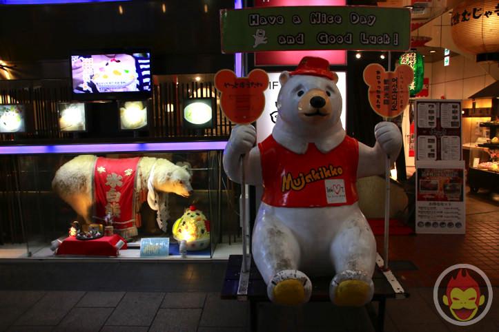 鹿児島「天文館むじゃき」の白熊