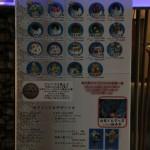 kagoshima-mujakitei-11.jpg