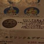kagoshima-mujakitei-12.jpg