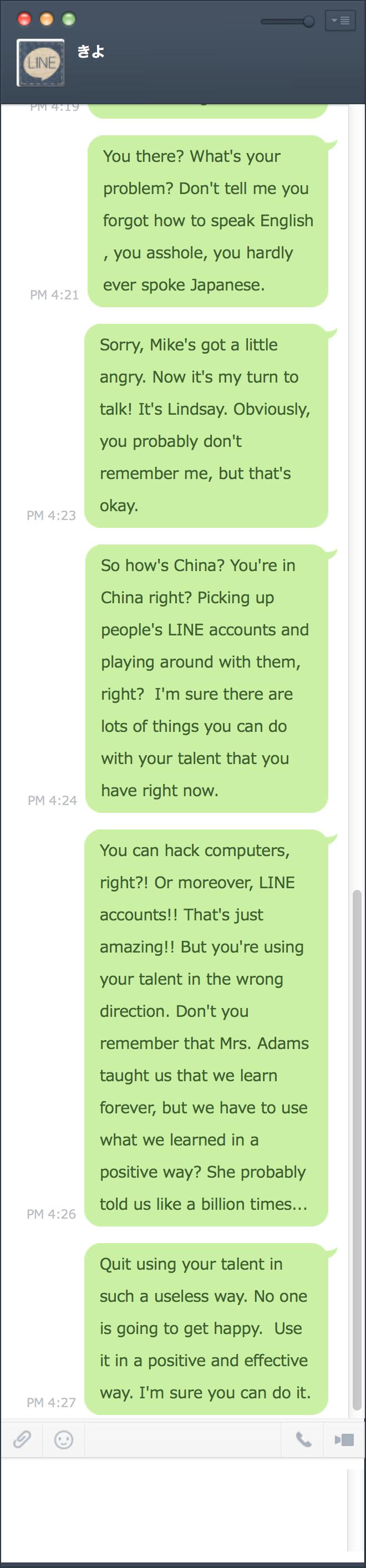 line-hijack-3.png
