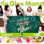 little-glee-monster.jpg