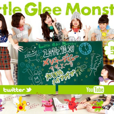 little-glee-monster.jpg