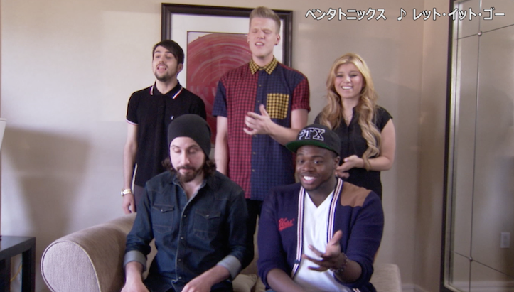 Pentatonix Let It Go