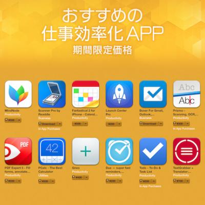 productivity-app-sale.png