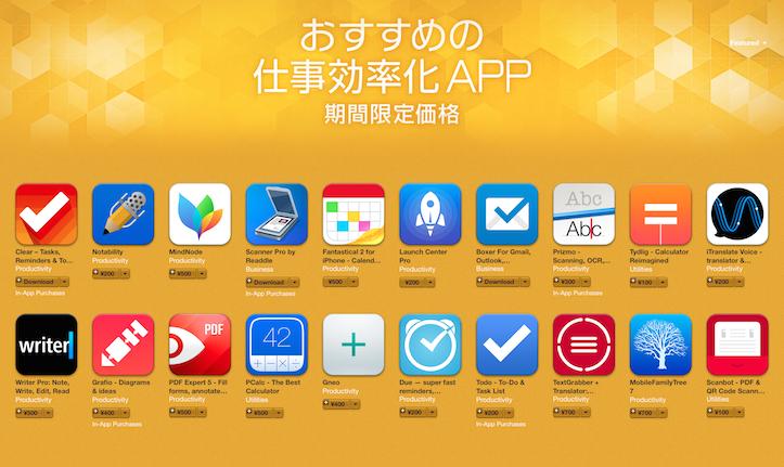 Productivity app sale