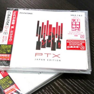 ptx-vol1-2-japan-edition7-.jpg