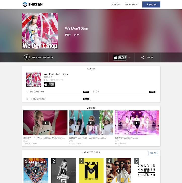 Shazam web view