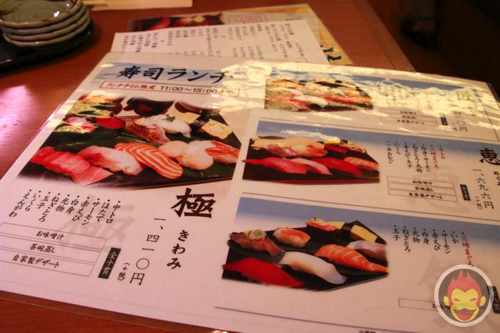 sushi-hikarie-megumi-1.jpg