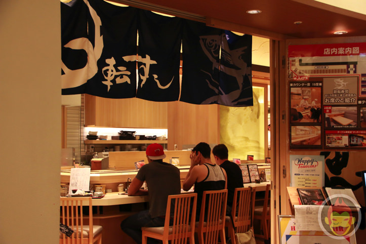 sushi-hikarie-megumi-25.jpg