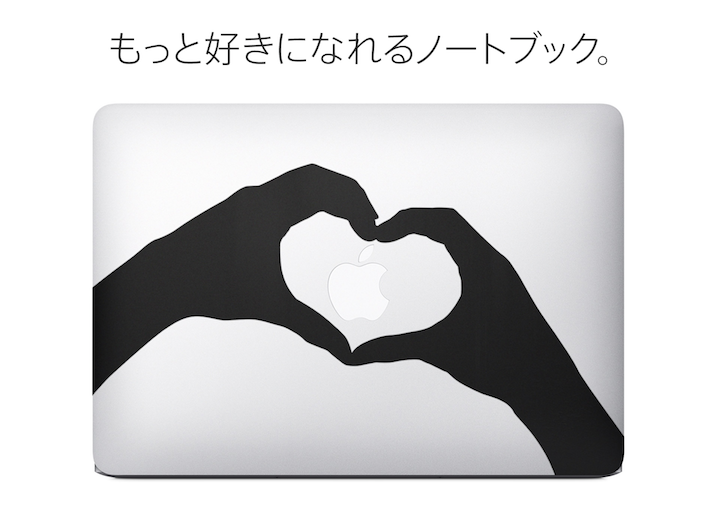the-notebook-people-love.png