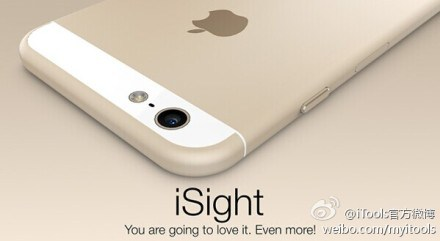 weibo-iphone-6-1.jpg
