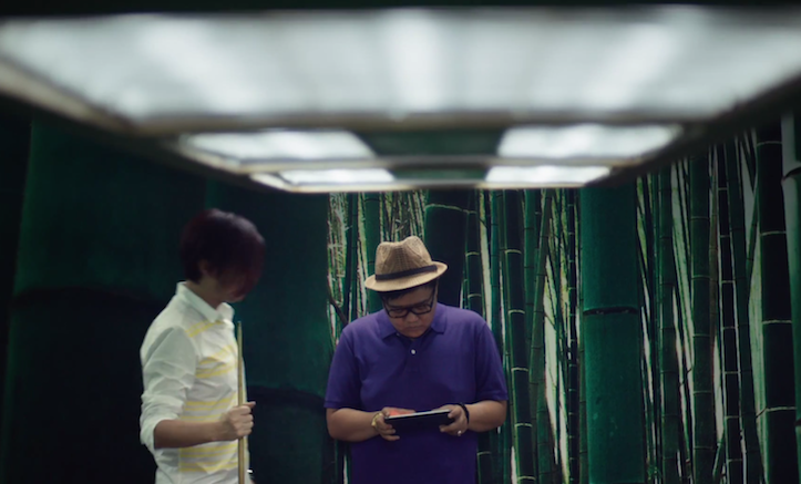 Yaoband using iPad to create music