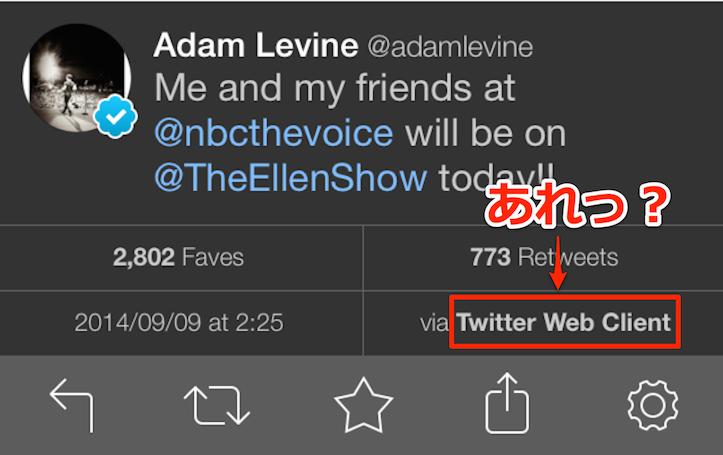 Adam lavine after