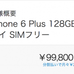apple-online-6.png