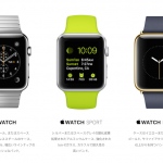 apple-watch-series.png