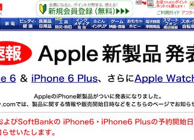 big-camera-iphone-6.png